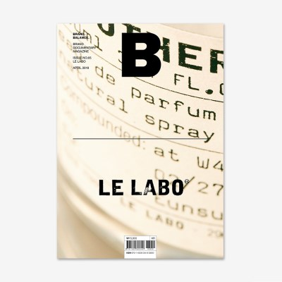 Magazine B Issue No.65 르 라보(LE LABO)