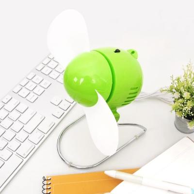USB 미니선풍기
