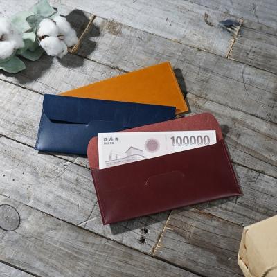 5775 가죽 현금,상품권봉투(2매 1세트)
