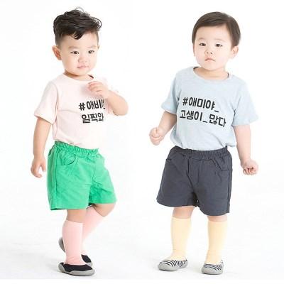 [유호랑]New해시태그반팔티(5-9호)