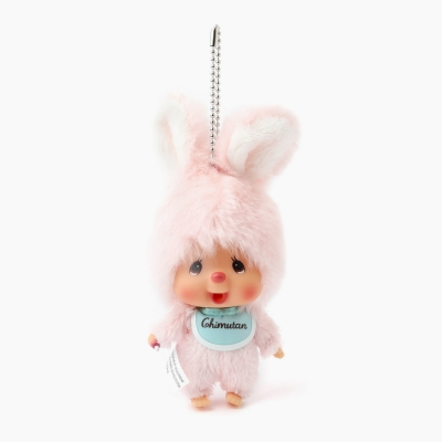 Chimutan Big Head SS Keychain