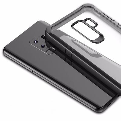 젤하드 크리스탈 갤럭시 S9 케이스