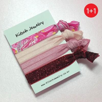 키치쥬얼리 1+1 엘라스틱 헤어타이 핑크페이즐