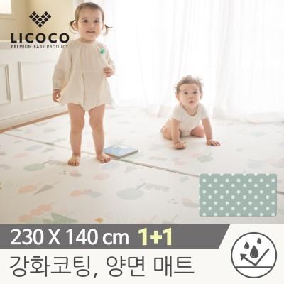 [리코코]1+1 이모션 놀이방매트-마리의숲 230x140x1.5cm_(839493)