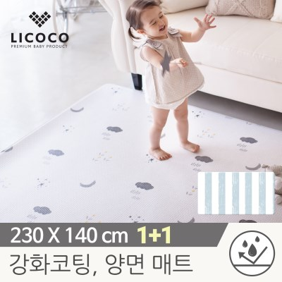 [리코코] 1+1 이모션 놀이방매트-스프링스카이 230x140x_(839490)