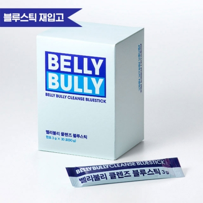 벨리불리 클렌즈 블루스틱 30팩