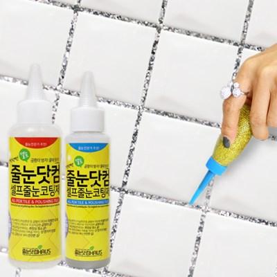 [줄눈닷컴] 셀프 타일줄눈코팅제 바닥용 75g 6가지 색상_(680047)
