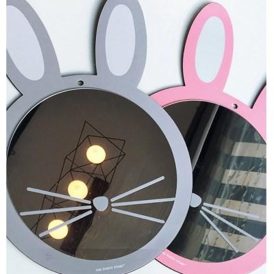 북유럽 래빗 거울(2색) / 키즈룸 아크릴 토끼 안전거울