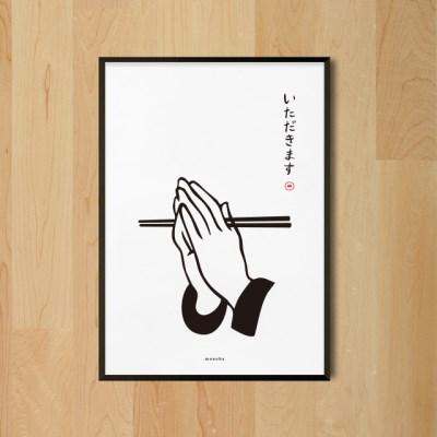 유니크 일본 인테리어 디자인 포스터 M 이타다키마쓰!2 일본소품