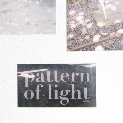 pattern of light film photo pack