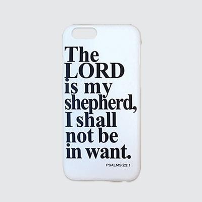 성경 말씀케이스_시편 23편1절