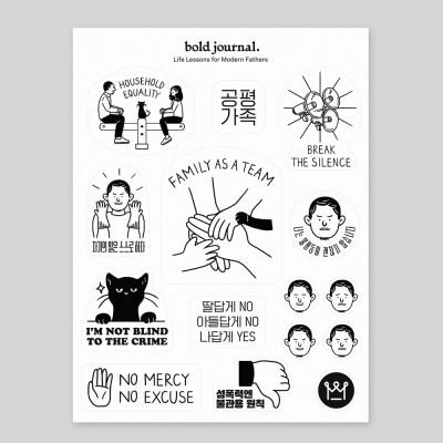 젠더감수성 스티커 Gender sensitization Sticker