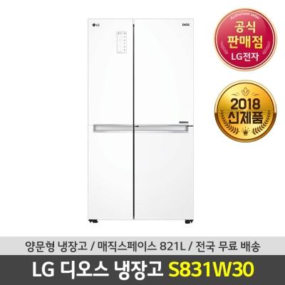 LG 디오스 S831W30 2018년 양문형냉장고
