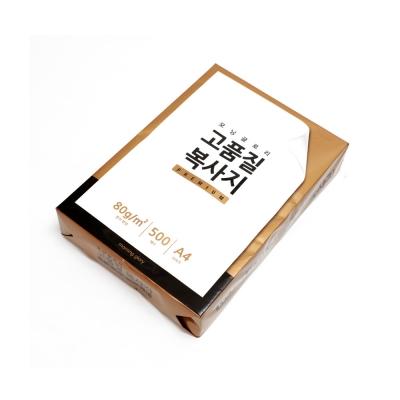 5400 모닝 고품질 복사지 (500매)