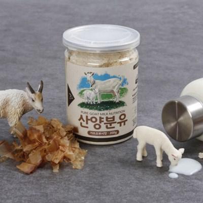 산양분유 가스오부시맛 200g 고양이용