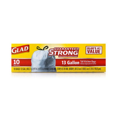 GLAD 분리수거백 10입 쓰레기봉투 빅트래시백 재활용