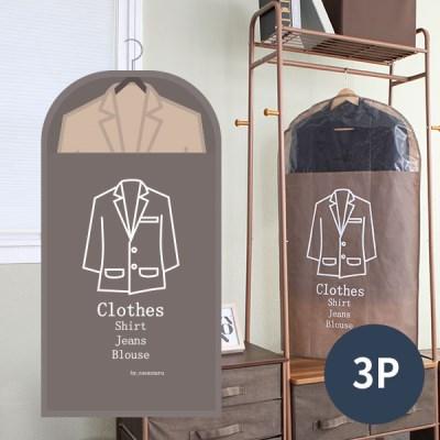 까사마루 논지퍼식 옷커버 3P (양복)