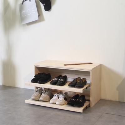 밀리네 신발장