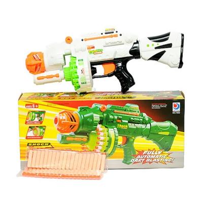 소프트 기관총