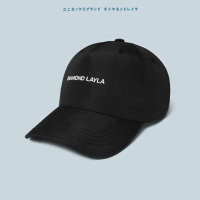Layla Ball Cap BC3