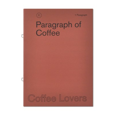 1 Paragraph-Coffee Lovers