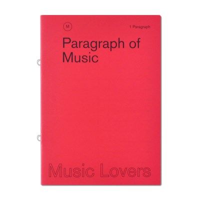 1 Paragraph-Music Lovers