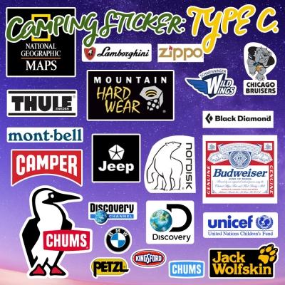 캐리어, 캠핑소품 리폼 스티커 type: C
