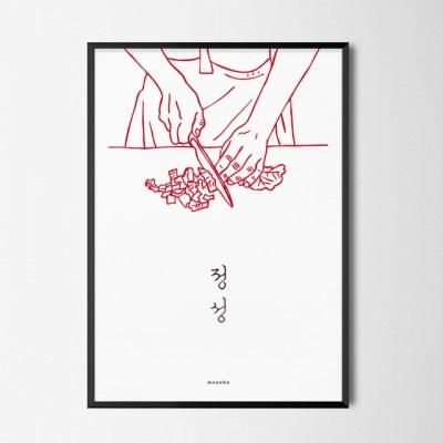 유니크 인테리어 디자인 포스터 M 정성