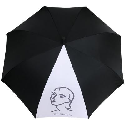 앙리마티스 자동장우산