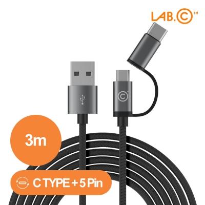 랩씨 C타입 마이크로 5핀 2in1 고속충전 롱 케이블 3m_(2759424)