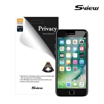 에스뷰 정보보안 사생활보호필름 아이폰7
