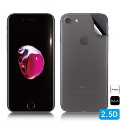 뷰에스피 아이폰7 2.5D 풀커버 강화유리 1매+무광 후면보호필름 2매