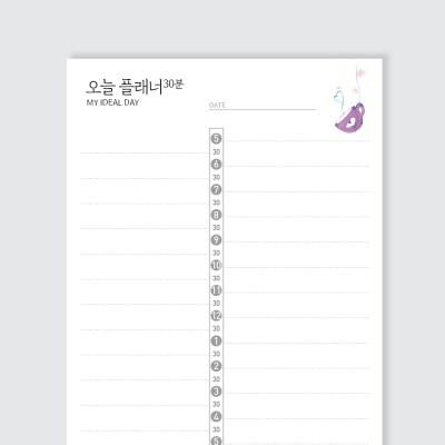 오늘플래너_notepad