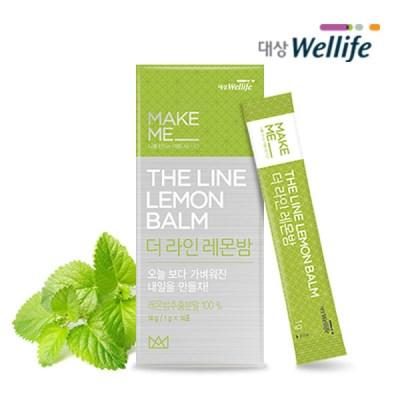 MAKE ME 300%고농축 더라인 레몬밤 14포x3개