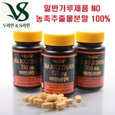V라인V라인 비타민나무열매 60정 2통