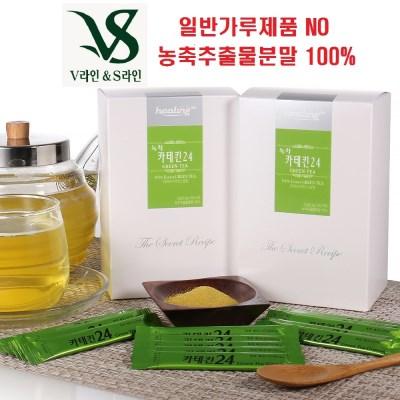 V라인S라인 카테킨24  50스틱 2개