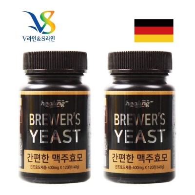 V라인S라인 맥주효모 120정