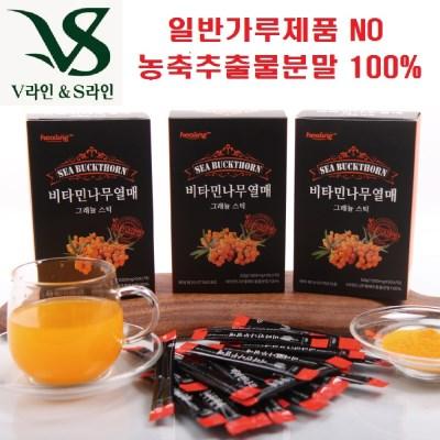 V라인S라인 비타민나무열매 50스틱 (3+1행사)