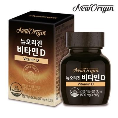 [유한양행] 뉴오리진 비타민D 500mg x 60정_뼈건강