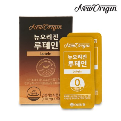 [유한양행] 뉴오리진 루테인 60캡슐_눈영양제