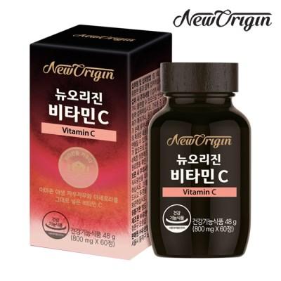 [유한양행] 뉴오리진 비타민C 60정_아마존 야생까무까무