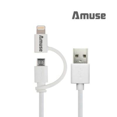 [C타입 젠더증정] 어뮤즈 5핀+8핀 USB 멀티 충전 케이블 NCB-05