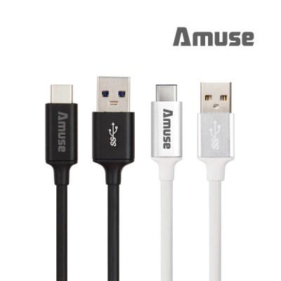 어뮤즈 USB 3.1 Gen2 C타입 고속 충전케이블 NCB-04