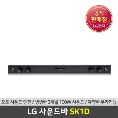 LG전자 2채널 사운드바 SK1D 100W