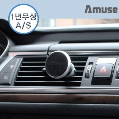 어뮤즈 마그네틱 차량용 휴대폰 송풍구 자석 거치대 NHD-02