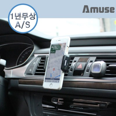 어뮤즈 벤트 마운트 차량용 휴대폰 송풍구 자석 거치대 NHD-01