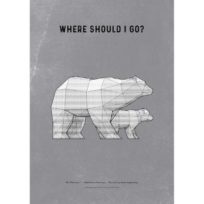 [아트프린트] 북극곰