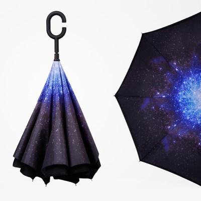 갓샵 거꾸로우산 2종 꺼꾸로 반전 리버스 반대로접는우산