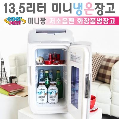 [미니짱] 13.5리터 미니냉온장고  차량용냉온장고/mini-13.5