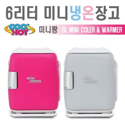[미니짱] 6리터 미니냉온장고 화장품냉장고 차량용냉온장고 /mini-06